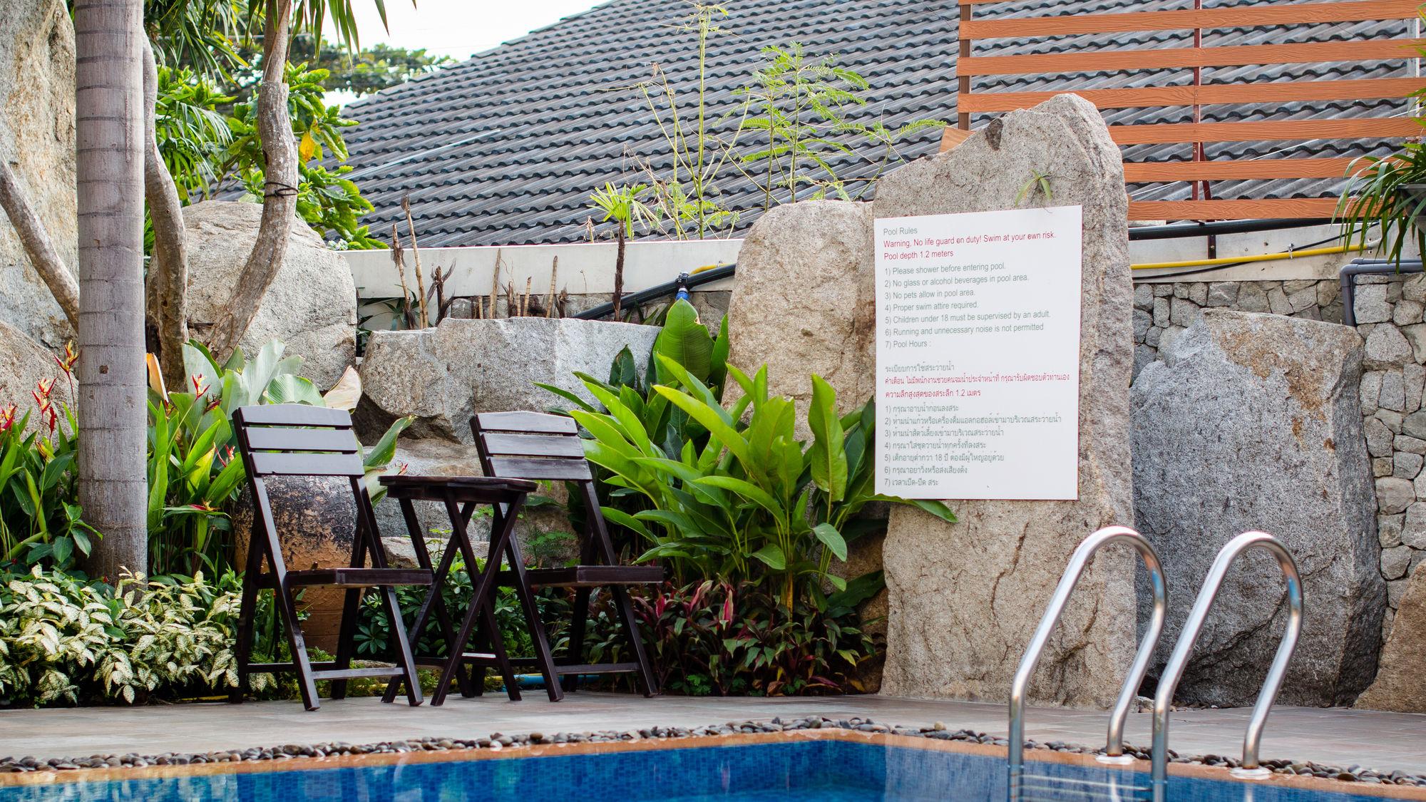 โรงแรมบางแสน สระว่ายน้ำ